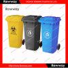 Contenitore di rifiuti ordinato