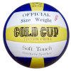 Volleyball de PVC (HD-V115)