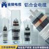 Na2xby Al/XLPE/PVC/Sta/PVC 0.6/1 Kv XLPE Kabel van de Macht van de Band van het Staal de Gepantserde Beledigde (CEI 60502-1)