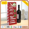 Блестящие цветные лаки красный Рождество бумажных мешков для пыли, подарочный бумажный мешок, вино мешок