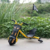 Миниый велосипед электрического двигателя Trike Solding смещения малышей