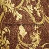Оптовые ткань и хлопко-бумажная ткань синеля драпирования