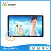 65 de duim LCD Hoge Monitor van de Helderheid met HDMI (mw-651MVH)
