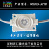 12V LED, 3W Power Module para LED Light Box