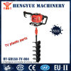 Air Cooled Engine 52cc Earth Auger Drill with CE