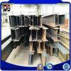 Soldadas de aço Coluna fabricada em aço secção da viga H