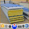 Matériau de construction préfabriqué EPS / PU / Sandwich Panel de laine minérale