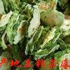 Tè disidratato cinese della pera di balsamo del tè verde di balsamo del tè di erbe 100% del prodotto delle verdure secche del tè naturale della pera