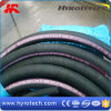 Sperior Suction Discharge Oil/Water Hose/High Pressure Hose