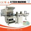 Цена по прейскуранту завода-изготовителя для автоматической машины для упаковки Shrink (серии UT-LSW)