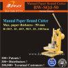 50mm de espesor Manual de funcionamiento de la mano de la esquina hojas de papel Cortador redondo