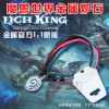 Tonhöhenschwankung Hearthstone Bracelet mit Metal Box 17*30cm