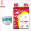 파키스탄을%s 공장 OEM Camera Brand Economic Baby Diapers