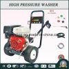 250bar Gasolina Recargables Industria Lavadora de alta presión (HPW-QP1300-2)