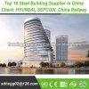 Легко собрать и разобрать ISO Стандартные стальные сегменте панельного домостроения в здании комплекты