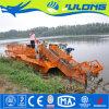 Flussweed-Mäher/Wasserweed-Erntemaschine für Verkauf mit niedrigem Preis