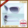 Nouveau Fudan lunettes Avec Free Sample (F15322)