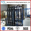 Máquina industrial del filtro del uF del agua