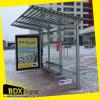 Outdoor Advertising Scroller (item291)