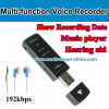 Hearing Aid Function R801를 가진 USB Voice Recorder