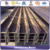 Estructura de acero laminado en caliente para la construcción de viga H (CZ-H04)