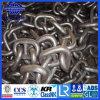 Швартовку цепь Китая на заводе использования морской среды