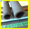 Stahldraht-umsponnener Gummischlauch-hydraulischer Schlauch R1