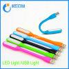 Equipo de luz USB, teléfono móvil Luz USB, USB flexible de luz LED