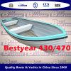 430/470のBestyear Rowing Boat