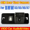 BMW X3 X5 X6のための車のカメラ