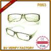 Schauspiel-Rahmen-beste verkaufenprodukt-Plastikanzeigen-Gläser des Leopard-R863