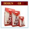 Vario bolso del regalo/del caramelo del papel de la Navidad de la buena calidad con la solapa