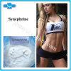 체중 감소를 위한 자연적인 플랜트 추출 분말 Synephrine