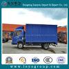 Carro de poca potencia de Sinotruk 4X2 Cargo Van Truck 12m3