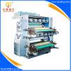 Tipo de pila de la máquina de impresión flexográfica de alta velocidad Precio