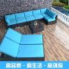 Sofà di vimini del rattan della mobilia del sofà del sofà esterno circolare del giardino (S238)