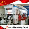 乾燥した薄板になる機械BOPP、CPPのペット、PE、ナイロン、アルミホイル