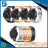 SamsungギヤS3クラシックまたはフロンティアの時計バンドの置換のための元のステンレス鋼の時計バンド