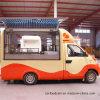 ガソリン販売のための移動式食糧トラック