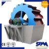 Hohe Leistungsfähigkeits-Sand-waschendes Gerät