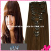 Волосы Индий (HN-C-056)