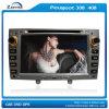 7 PeugeotのインチHD車DVD GPSプレーヤーBluetooth FmのiPod Rds (z-2925)との308 408