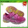 スポーツの靴を実行している卸し売り子供