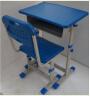 Bureau et chaise d'étude pour l'école
