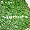 erba sintetica del giardino di paesaggio di 25mm (SUNQ-AL00011)