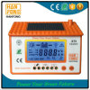 12V 24V PWM LCD 태양 전지판 건전지 규칙 책임 관제사 (ST5-50A)