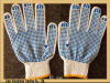 PVC Dotted Working Gloves 10g Bleached White (XR-B03)