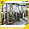 micro sistema della fabbrica di birra 10bbl, strumentazione di preparazione della birra