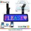 Реклама под руководством одного цвета полноцветный светодиодный индикатор визуального наружного зеркала заднего вида Mini Подписать сообщение при работающем двигателе на дисплее связи Bluetooth на автомобиле/такси Car лозунг