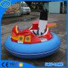 Автомобиль батареи вращения 360 углов моторизованный UFO раздувной электрический Bumper для взрослый малышей